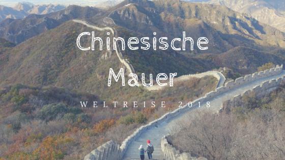 Chinesische Mauer abseits der Touristen-Routen