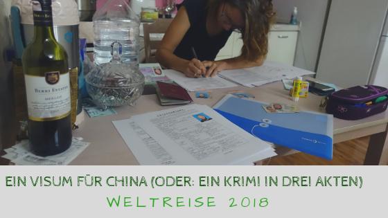 Visum für China - Erfahrungsbericht mit Tipps
